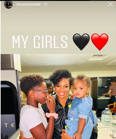 Dwyane Wade's 12 Yr Old Son Zion Wade Transitioning To Female – From Zion To Zaya Wade! (Spills Heart To Ellen DeGeneres)